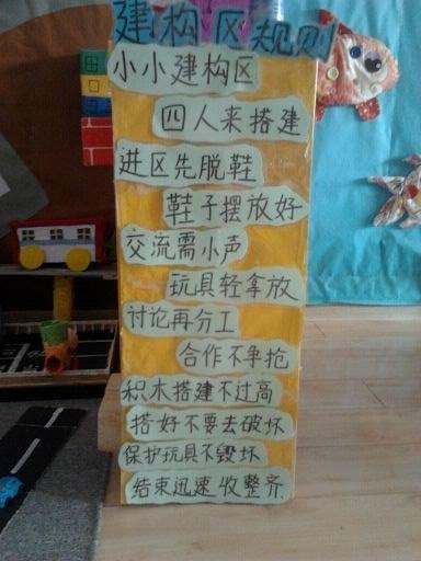 不规则造型幼儿园背景矢量素材图片