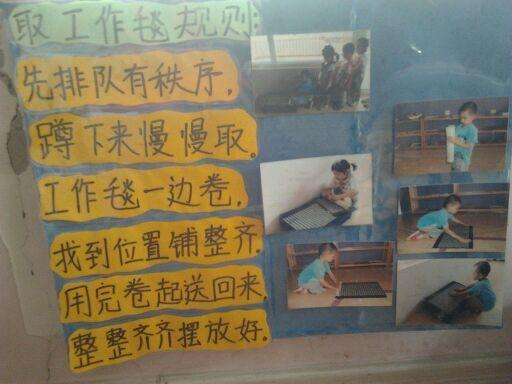 美工区进区牌_幼儿园进区规则图片-三星a8广告海报,外拍人体,上海